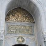 porte impériale - Bab i Hûmayun