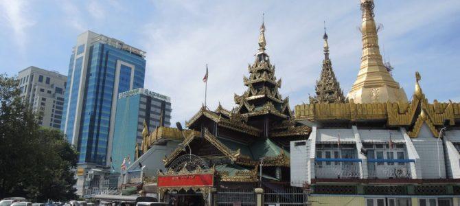 Birmanie : Rangoon ou Yangon