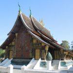 Wat Xieng Thong, date de 1560