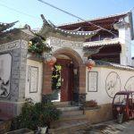 devant de maison Bai