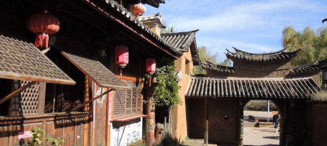 SHAXI, village hors du temps