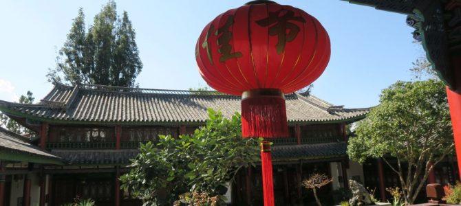 LIJIANG, les NAXI et la culture Dongba