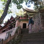 temple de Shi Zhong