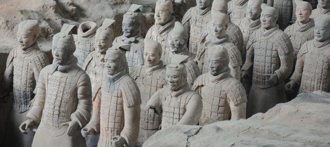 Xi'An, la paie de l'ouest