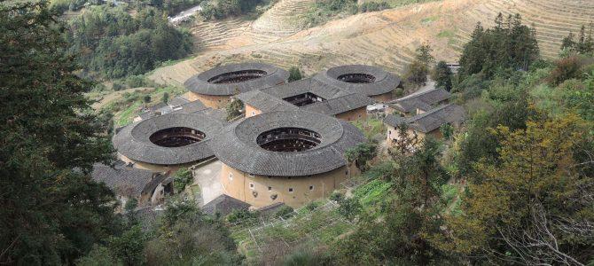 Les Tulous dans le Fujian