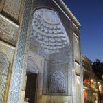 mosquée e vakil