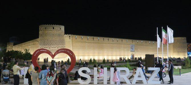 SHIRAZ et Persépolis