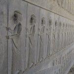 gardes Perse